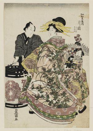 歌川豊国: Tsukioka of the Kagaya, kamuro Kikuno and Hagino - ボストン美術館