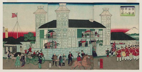 Utagawa Hiroshige III: Foreign Building on the Shoreline in Yokohama (Yokohama kaigan ijinkan no zu) - Museum of Fine Arts