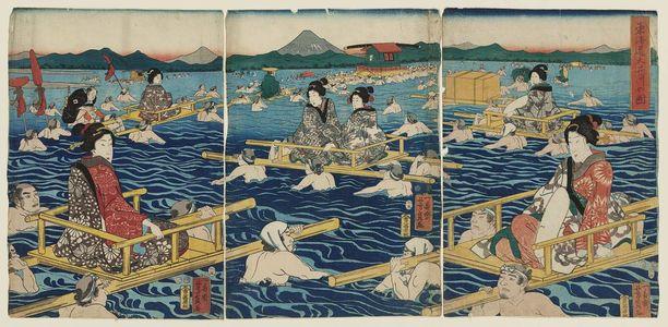 Utagawa Yoshikazu: The Ôi River on the Tôkaidô Road (Tôkaidô Ôigawa no zu) - Museum of Fine Arts