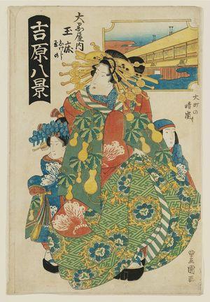 Utagawa Toyoshige: Clearing Weather (Seiran): Tamatoko of the Daikokuya, from the series Eight Views in the Yoshiwara (Yoshiwara hakkei) - Museum of Fine Arts