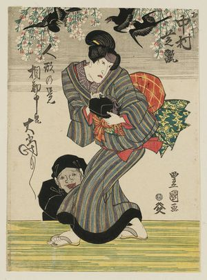 Utagawa Toyoshige: Actor Nakamura Shikan as Ohatsu - Museum of Fine Arts