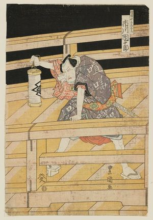 Utagawa Toyoshige: Actor Ichikawa Danjuro as ... Goroemon - Museum of Fine Arts