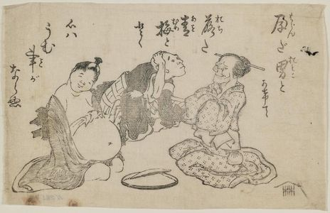 Katsushika Hokusai: Pregnant Boy, from the series One Hundred Comic Poems (Fûryû odoke hyakku) - Museum of Fine Arts