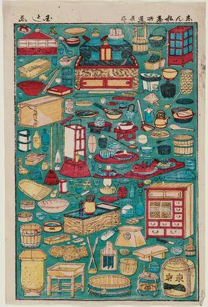 Utagawa Kunitoshi: Furniture - Museum of Fine Arts