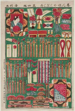 Utagawa Kunitoshi: Hair ornaments, cat box - Museum of Fine Arts