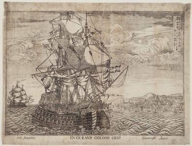 Okada Yoshifusa Shuntosai: Engerand Golood Grip, an English Great Ship - ボストン美術館