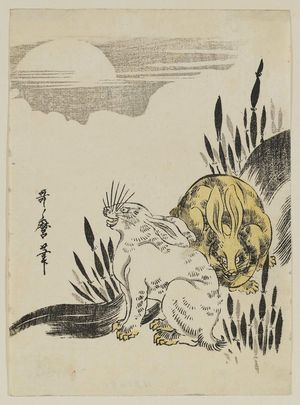 Kitagawa Utamaro: Hares in Moonlight - Museum of Fine Arts