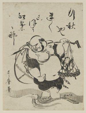 Kitagawa Utamaro: Hotei Carrying Child across Stream - Museum of Fine Arts