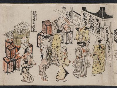 Okumura Masanobu: In Sakai-chô, Season-opening Kabuki Performances on the First Day of the Eleventh Month (Sakai-chô no zu, Shimotsuki tsuitachi kaomise no tei), from an untitled series of Customs of the Twelve Months - Museum of Fine Arts