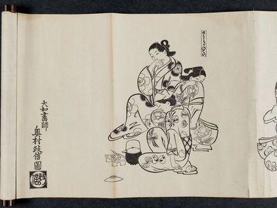奥村政信: (Sawaki no tei), from an untitled series of a visit to the Yoshiwara (known as Series L) - ボストン美術館