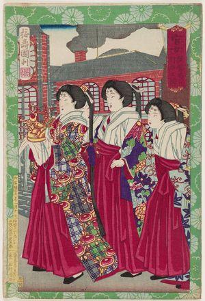 Utagawa Kunitoshi: Court Ladies Visiting Paper-Money Bureau (Kanjo Shiheikyoku gyôkei no zu) - Museum of Fine Arts