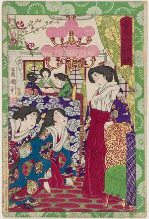 Utagawa Kunitoshi: Court Ladies Making Cotton Bandages - Museum of Fine Arts