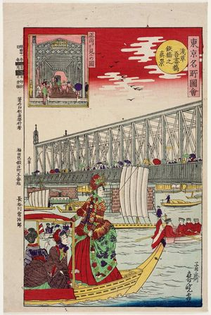 Nagashima Shungyô: True View of Azuma-bashi Iron Bridge in Asakusa (Asakusa Azuma-bashi tekkyô no shinkei), from the series Famous Sights of Tokyo (Tôkyô meisho zue) - ボストン美術館