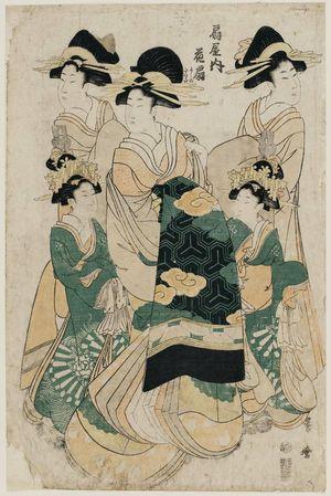 喜多川秀麿: Hanaôgi of the Ôgiya, kamuro Yoshino and Tatsuta - ボストン美術館
