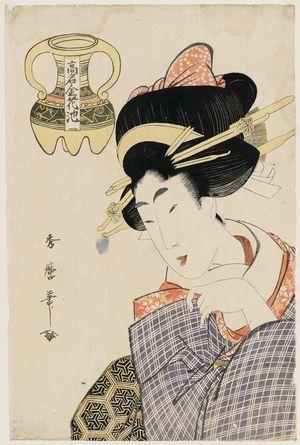 喜多川秀麿: Kômei kinka no ike - ボストン美術館