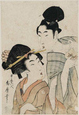 喜多川秀麿: Young Couple with Goldfish - ボストン美術館