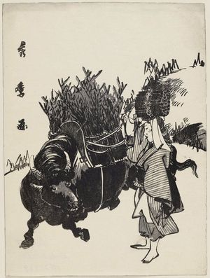 Kitagawa Hidemaro: Woman of Ohara with Ox - Museum of Fine Arts