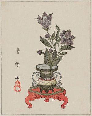 喜多川秀麿: Flower Arrangement - ボストン美術館