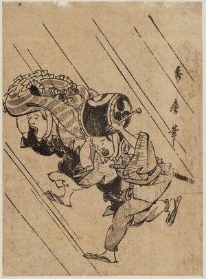喜多川秀麿: Lion Dancer and Drummer Running in Rain - ボストン美術館