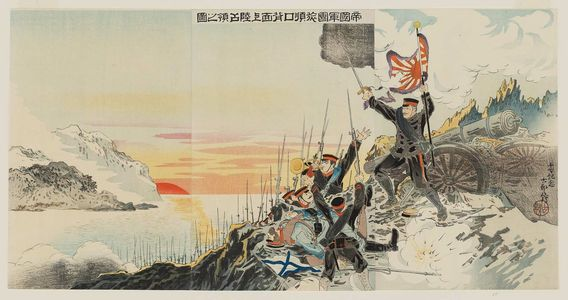 Ohara Koson: Picture of the Imperial Army Landing from the Rear and Capturing Port Arthur (Teikoku gundan Ryojunkô haimen jôriku senryô no zu) - Museum of Fine Arts
