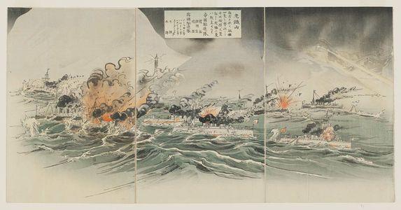 Utagawa Kokunimasa: Mount Lao Tie (Rôtetsuzan) - Museum of Fine Arts