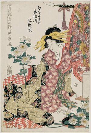 Torii Kiyomine: Masanaki? of the ? in Edo-machi Itchôme, from the series Songs of the Four Seasons in the Pleasure Quarters (Seirô shiki no uta) - Museum of Fine Arts