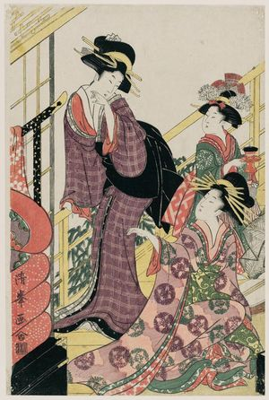 Torii Kiyomine: Courtesan with Bedding - Museum of Fine Arts