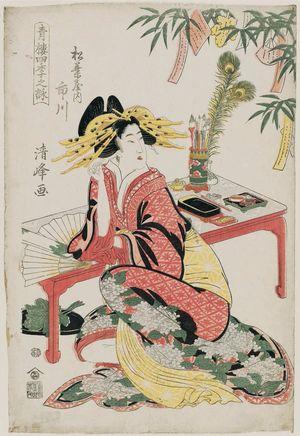 二代目鳥居清満: Ichikawa of the Matsubaya, from the series Songs of the Four Seasons in the Pleasure Quarters (Seirô shiki no uta) - ボストン美術館