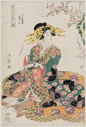 Torii Kiyomine: Karauta of the Chôjiya, from the series Songs of the Four Seasons in the Pleasure Quarters (Seirô shiki no uta) - Museum of Fine Arts