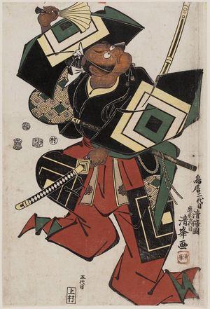 Torii Kiyomine: Actor - Museum of Fine Arts