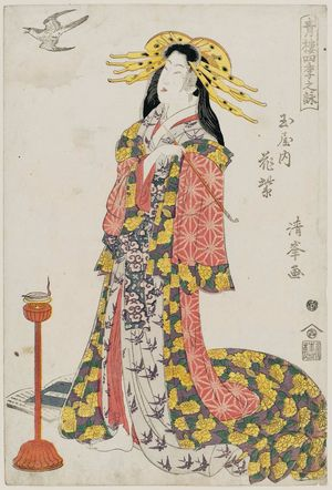 二代目鳥居清満: Wakamurasaki of the Tamaya, from the series Songs of the Four Seasons in the Pleasure Quarters (Seirô shiki no uta) - ボストン美術館