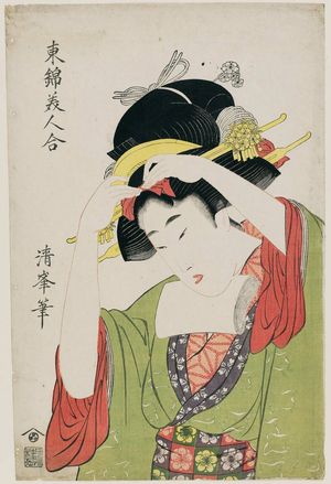 Torii Kiyomine: Woman Adjusting Her Hairstyle, from the series Comparison of Beauties in Eastern Brocade (Azuma nishiki bijin awase) - Museum of Fine Arts