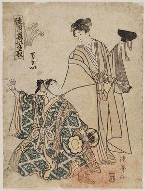 Torii Kiyomine: Manzai - Museum of Fine Arts