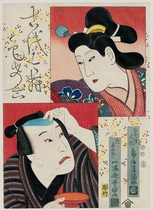 二代目鳥居清満: Actors as an Oyama Doll (Oyama ningyô) and Hidari Jingorô, from the series Square Pictures in Old and New Styles (Kodai imayô shikishi awase) - ボストン美術館