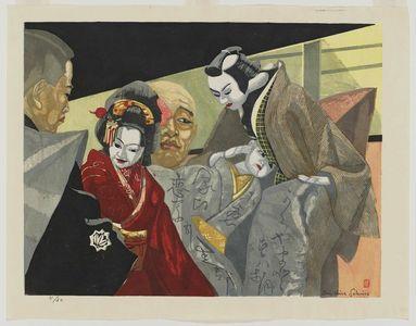 関野準一郎: The Puppeteer Kiritake Monjuro with the Puppet Jihei (Right) and Other Puppeteers with Osui, the daughter of Jihei (Center) and Koharu (Left) - ボストン美術館