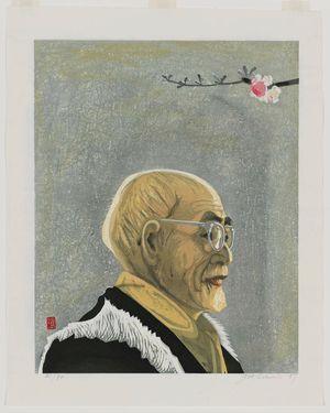 関野準一郎: Portrait of Mr. Naoya Shiga - ボストン美術館