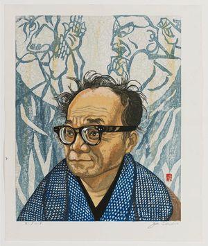 関野準一郎: Portrait of Munakata Shikô - ボストン美術館