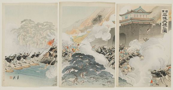 尾形月耕: Illustration of the Great Battle of the Japanese Army at Pyongyang (Nichigun Heijô daishô no zu) - ボストン美術館