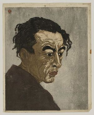 Onchi Koshiro: Portrait of the Poet, Hagiwara Sakutaro - Museum of Fine Arts