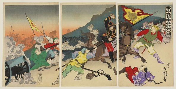 Utagawa Kokunimasa: Picture of Japanese Troops Taking Flags by Force at Asan (Gazan) - ボストン美術館