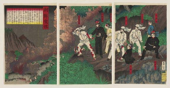 Adachi Ginko: News from Korea (Chôsen henpô - Museum of Fine Arts