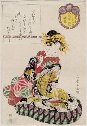 Kitagawa Shikimaro: Ainare of the Ebiya, kamuro Kanomo and Konomo, from the series Female Poetic Immortals in the Modern Style, a Set of Thirty-six (Imayô onna kasen, sanjûrokuban tsuzuki) - ボストン美術館
