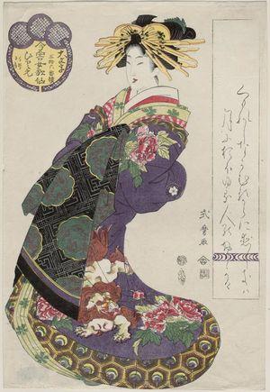 Kitagawa Shikimaro: Hitomoto of the Daimonji(ya), kamuro Senkaku and Banki, from the series Female Poetic Immortals in the Modern Style, a Set of Thirty-six (Imayô onna kasen, sanjûrokuban tsuzuki) - ボストン美術館