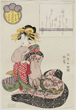 Kitagawa Shikimaro: Masaji of the Tsuruya, kamuro Hamano and Chitose, from the series Female Poetic Immortals in the Modern Style, a Set of Thirty-six (Imayô onna kasen, sanjûrokuban tsuzuki) - ボストン美術館