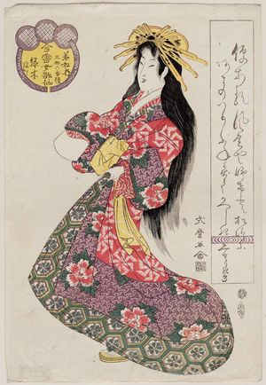 Kitagawa Shikimaro: Midorigi of the Wakamatsu(ya), kamuro Kameji and Iwami, from the series Female Poetic Immortals in the Modern Style, a Set of Thirty-six (Imayô onna kasen, sanjûrokuban tsuzuki) - ボストン美術館