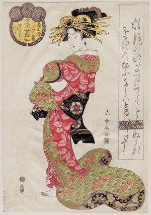Kitagawa Shikimaro: Tsukasa of the Ôgiya, kamuro Akeba and Kochô, from the series Female Poetic Immortals in the Modern Style, a Set of Thirty-six (Imayô onna kasen, sanjûrokuban tsuzuki) - ボストン美術館