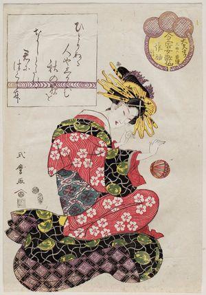 Kitagawa Shikimaro: Tagasode of the Daimonji(ya), kamuro from the series Female Poetic Immortals in the Modern Style, a Set of Thirty-six (Imayô onna kasen, sanjûrokuban tsuzuki) - ボストン美術館