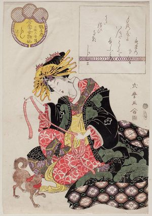 Kitagawa Shikimaro: Kashiku of the Tsuruya, kamuro Fudeji and Hanoshi, from the series Female Poetic Immortals in the Modern Style, a Set of Thirty-six (Imayô onna kasen, sanjûrokuban tsuzuki) - ボストン美術館