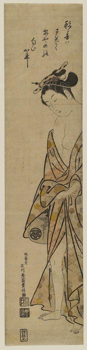 Ishikawa Toyonobu: Woman Emerging from the Bath - Museum of Fine Arts