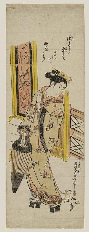 奥村政信: Woman with Umbrella and Dog on Leash - ボストン美術館